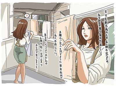 Artist ー Nani Nani - part 3