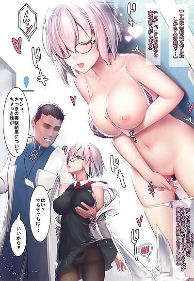 Fate/Gentle Order 2