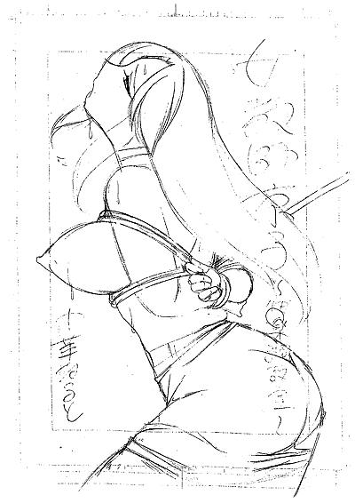 ARTIST - Chuuka Naruto -..