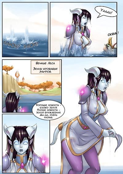 Epic Journeys and Random..