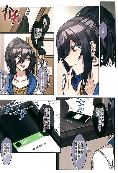 Sakuya - part 2