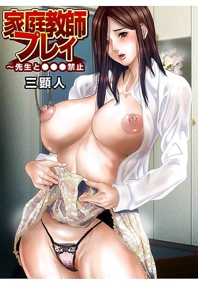 Katei Kyoushi Play ~Sensei..