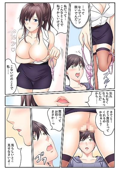 H na Shimai to Doukyo..