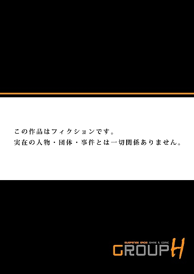 Otona no Douwa ~Aoi Tori -..