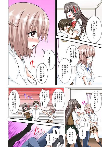 Kyoudai Sex ~Hajimete wa..