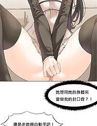 Hahris Lumpy Star Ch.1~4 【委員長個人漢化】持續更新)