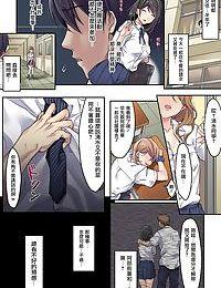 Kanojo no Okashita Ayamachi Zoku