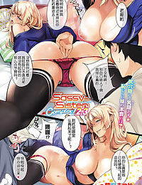 Sassy-Sister Complex! 1-2.3 - part 2