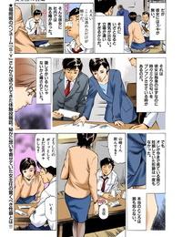 八月薫 【フルカラー版】本当にあったHな体験教えます 011 - part 3