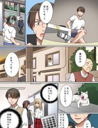 Oonuki Makuri Jikan Teishi! RemoCon de Anoko no Jikan o Tomete Mita